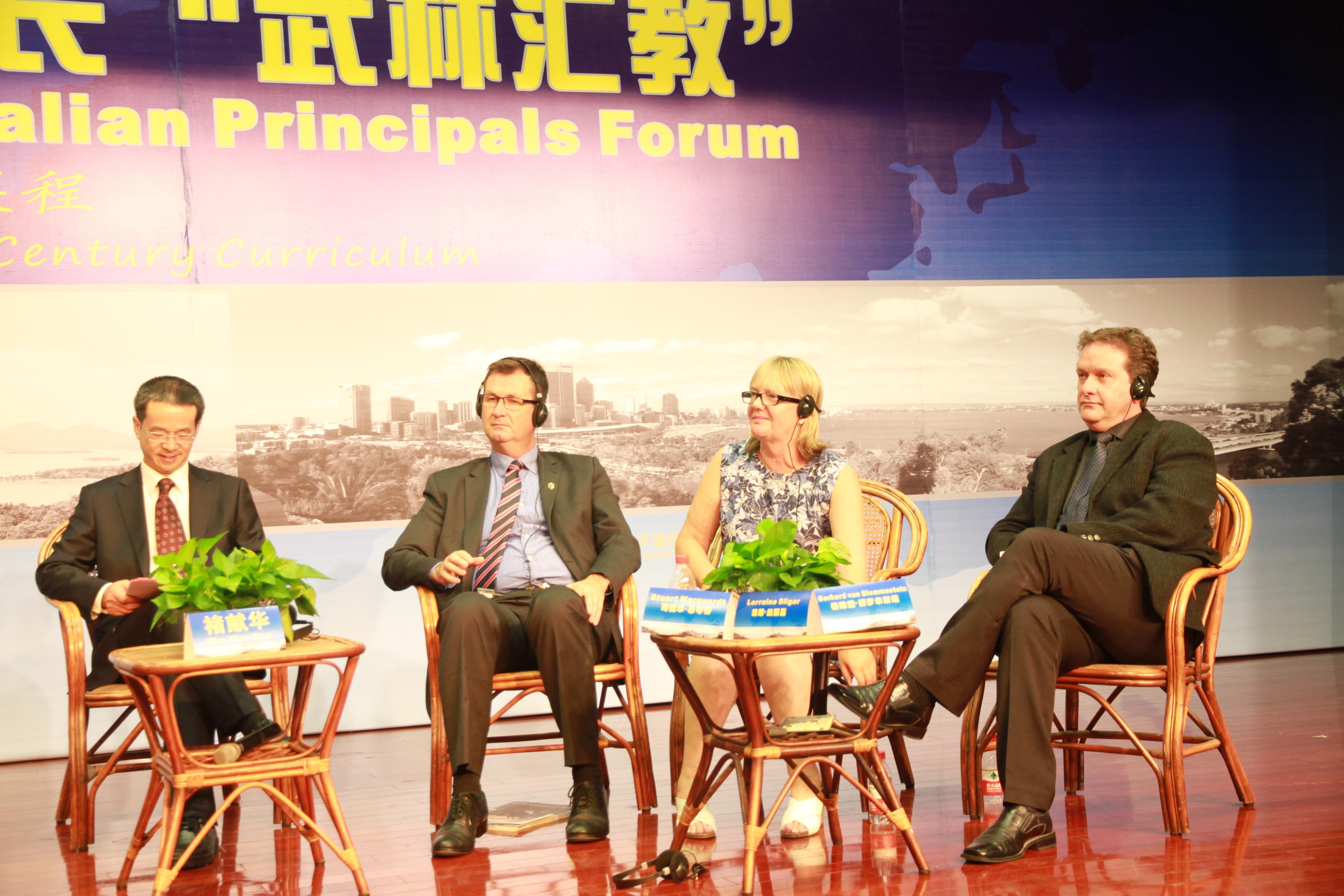 Principals Forum 2014